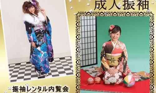 2016年成人式レンタル最終受付中!!