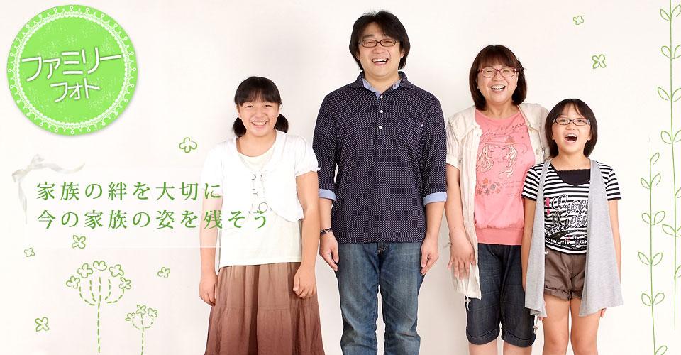 family_header