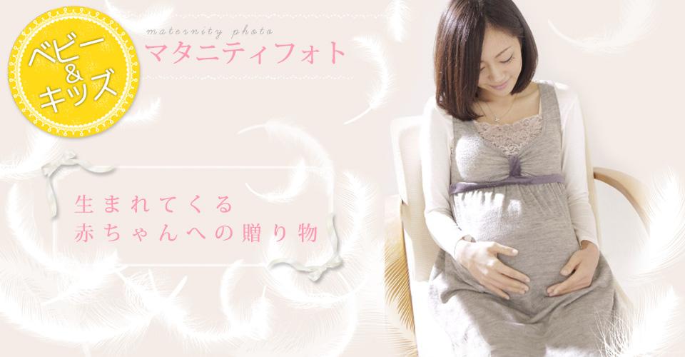 maternity_header