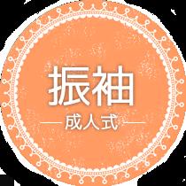 furisode_btn