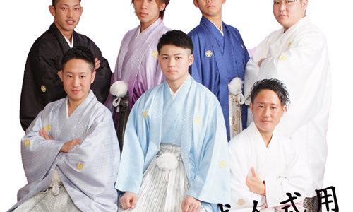 2020年成人式 男性袴ございます!