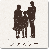 family_btn