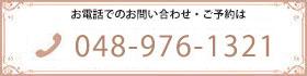 0480-34-3430